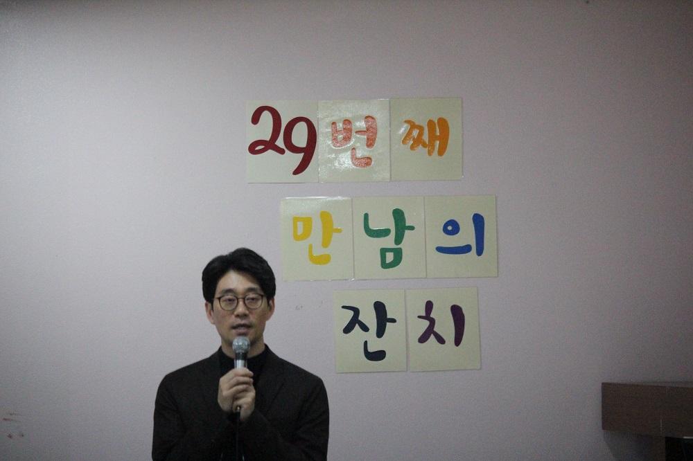 20190224_29번째 만남의잔치(5).JPG
