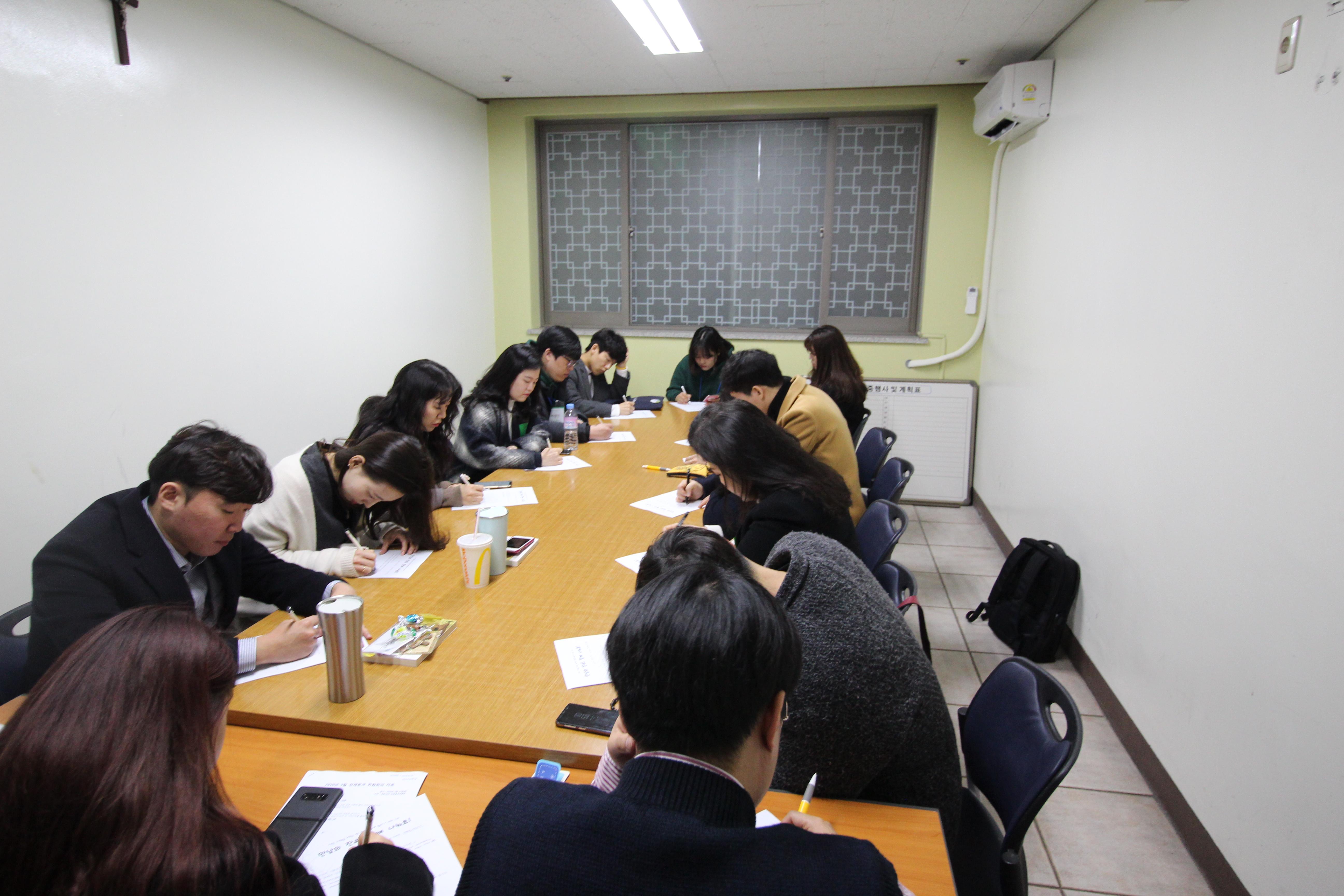 20190224_29번째 만남의잔치(6).JPG